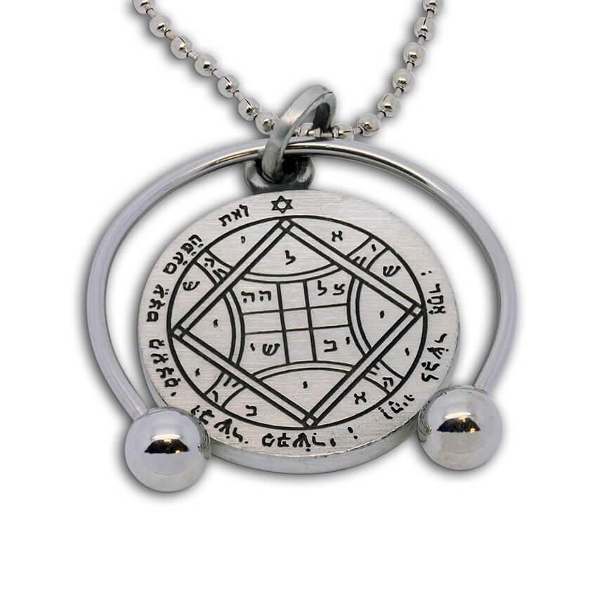 King Solomon Seals, Love Pewter Key Ring