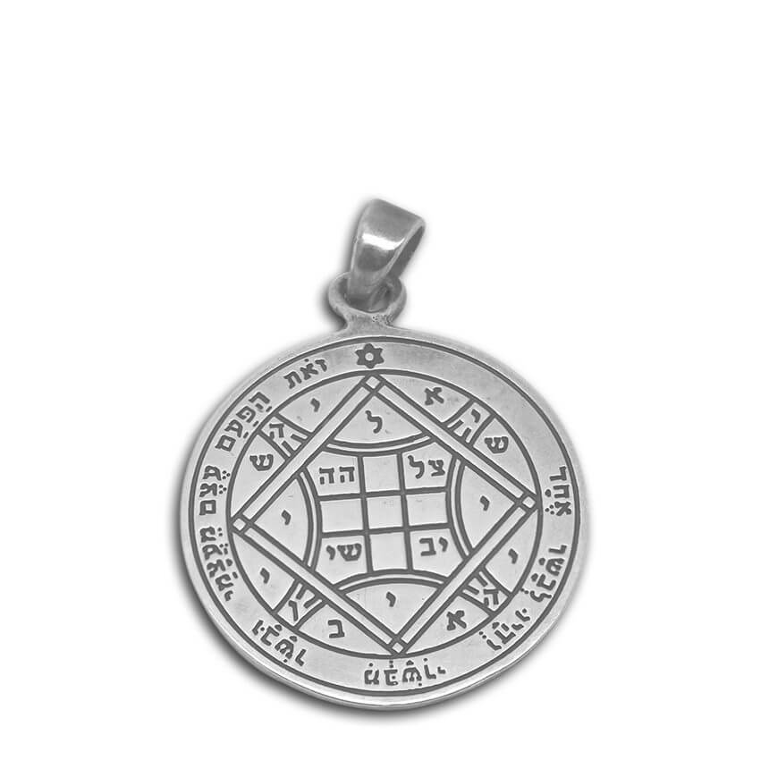 King Solomon Seals, Love Silver Pendant