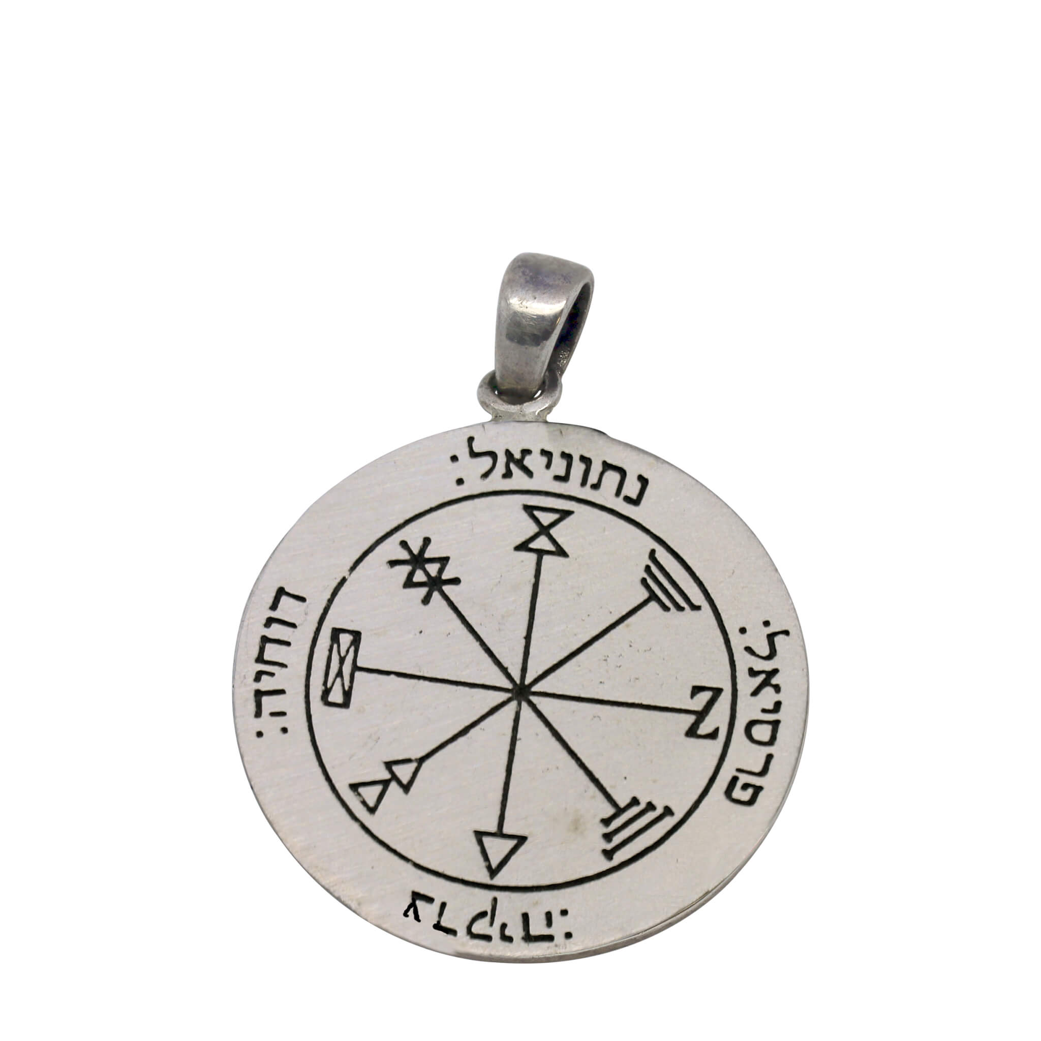 baptism yardenit solomon jewelry seal scripture in kabbalah silver profusion shop king seals pendant