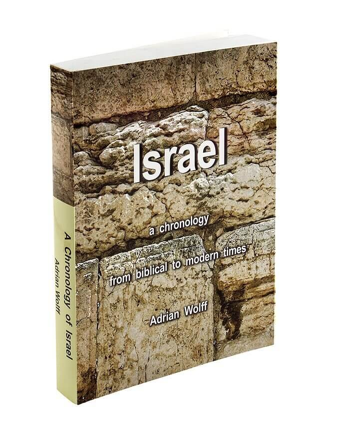 Israel, a Chronology from Biblical to modern times