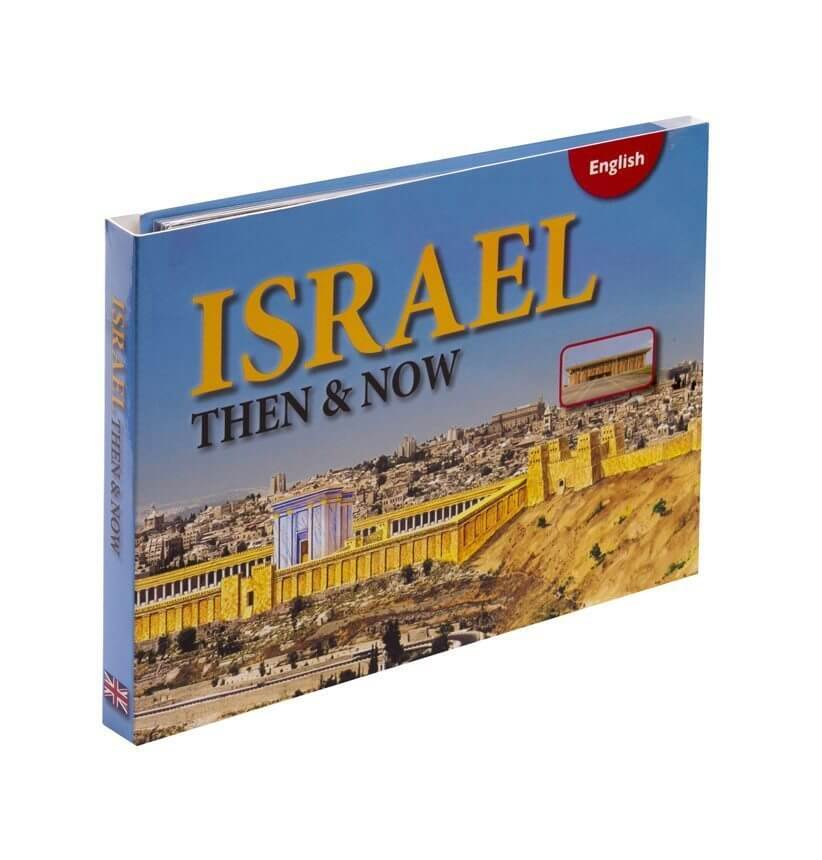 Israel: Then & Now