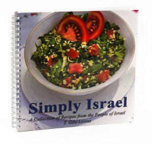 Israeli Cookbook