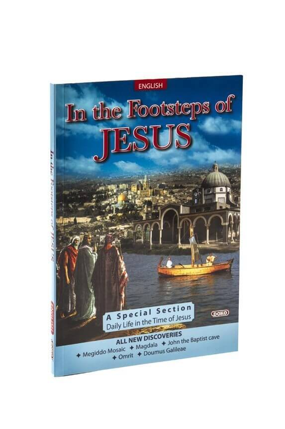 In The Footsteps Of Jesus Yardenit
