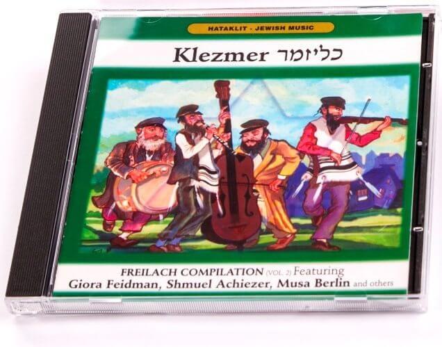 Klezmer CD