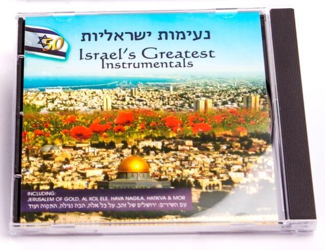 Israel Greatest Instrumentals CD