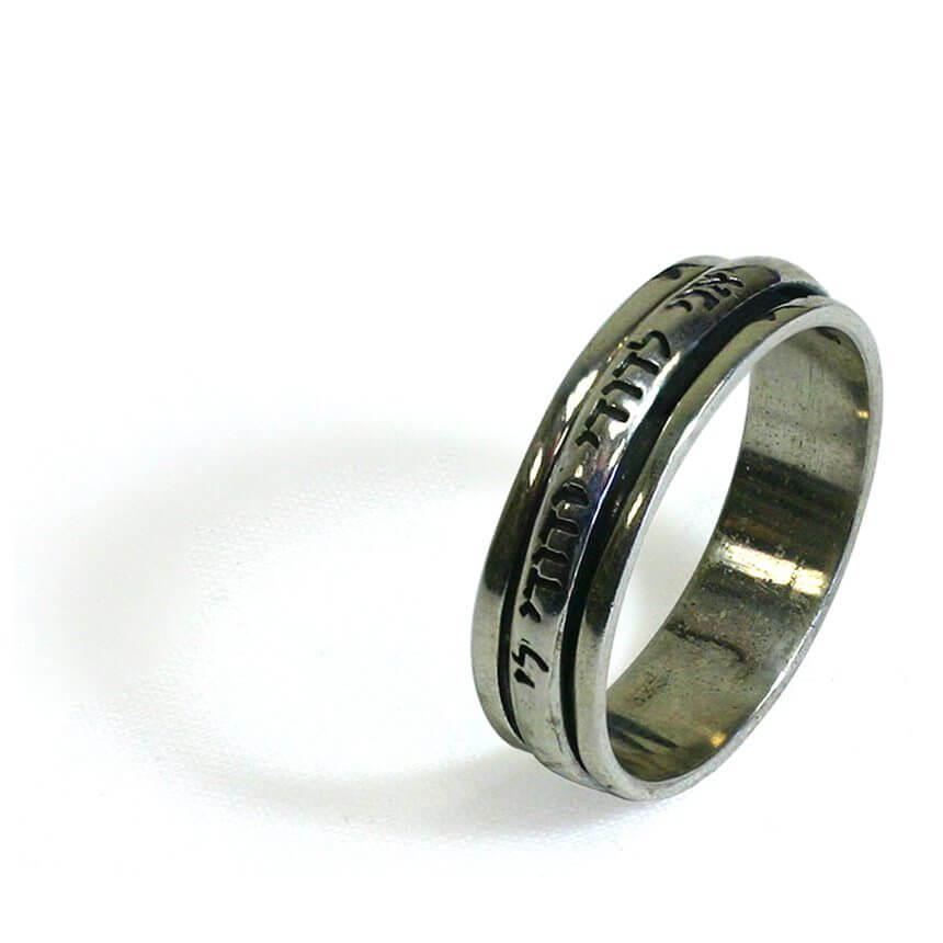 silver bible scripture ring