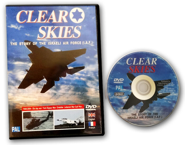 clear skies dvd