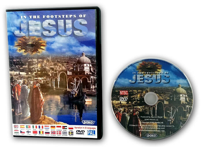 in the footsteps of Jesus dvd