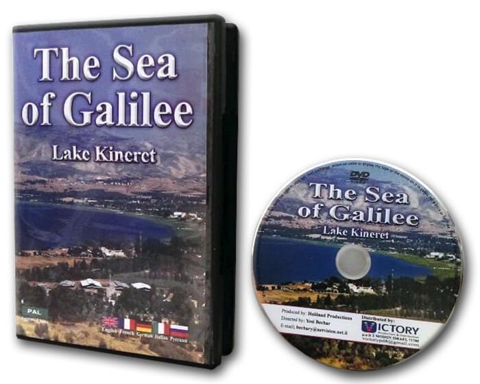 the sea of Galilee dvd