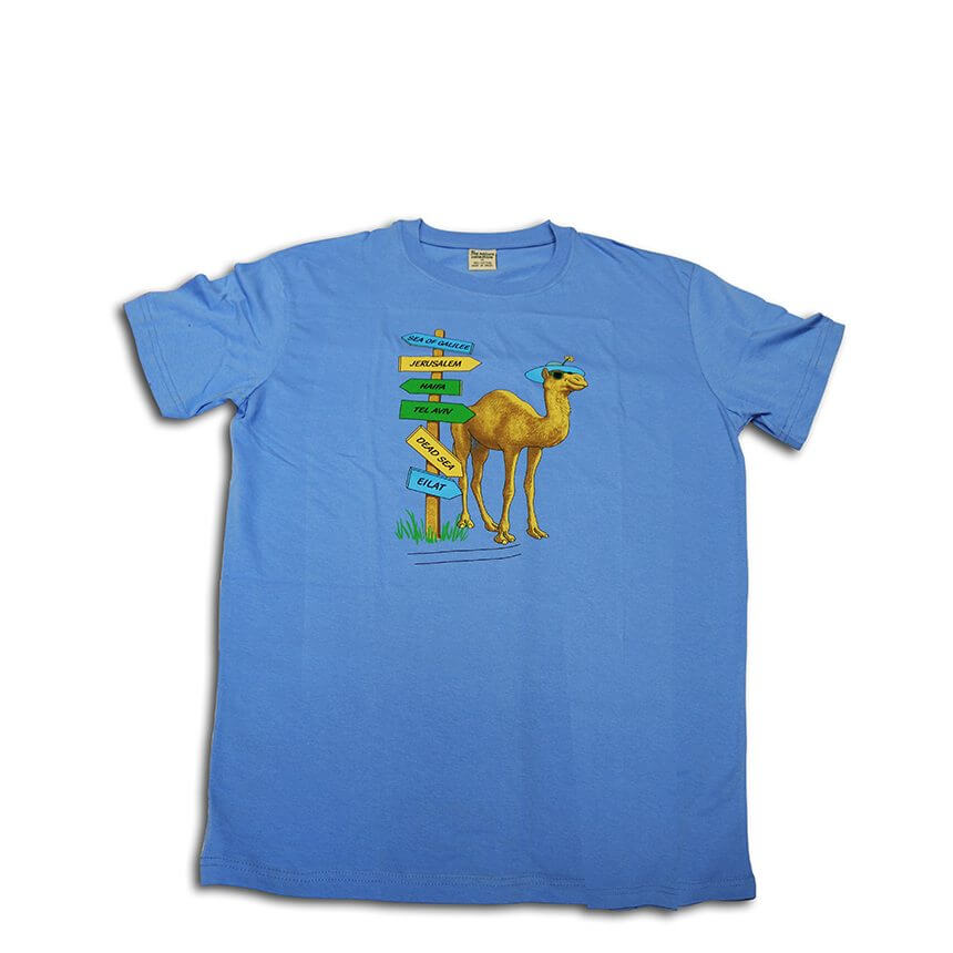 the traveling camel t shirt yardenit. Black Bedroom Furniture Sets. Home Design Ideas