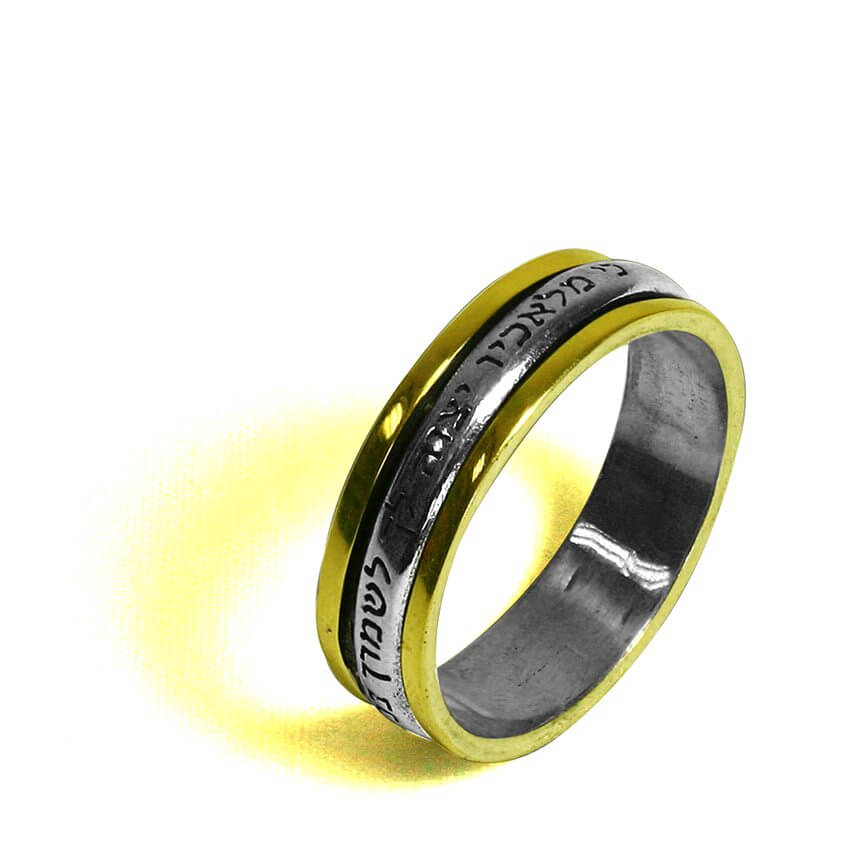 """""""The Angels of God Will Protect all Your Ways"""" Ring"""