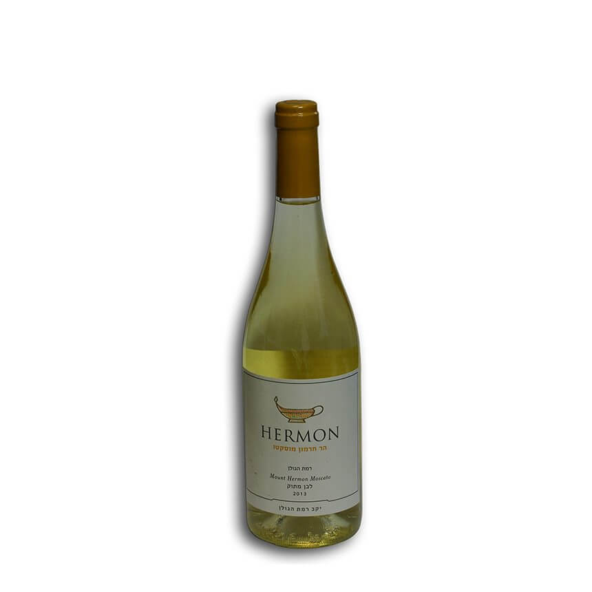 Mount Hermon Moscato Wine