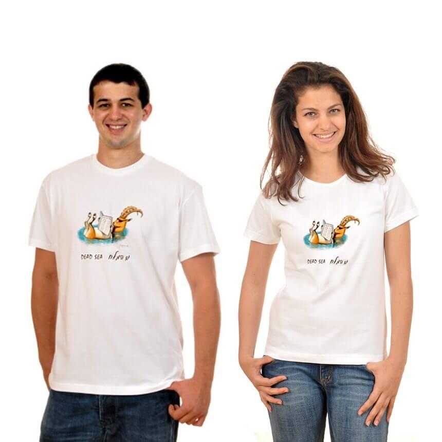 Back floating Dead Sea T-Shirt