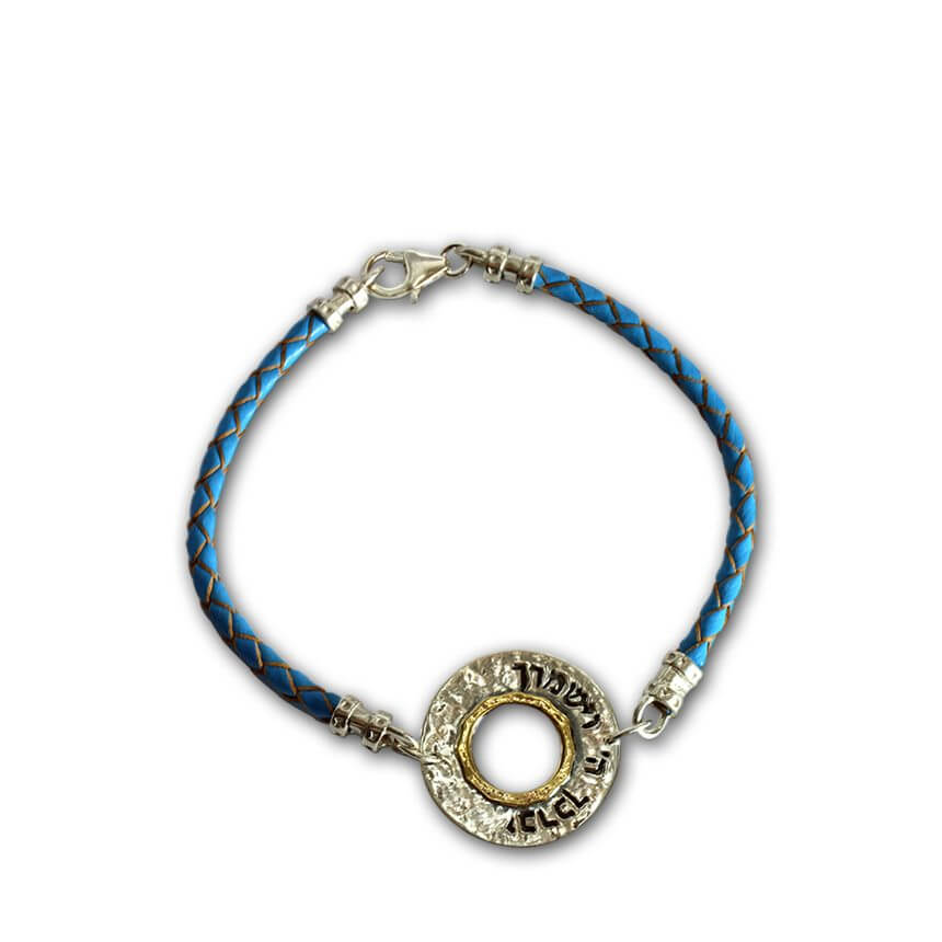 The Aaronic Blessing Bracelet, blue
