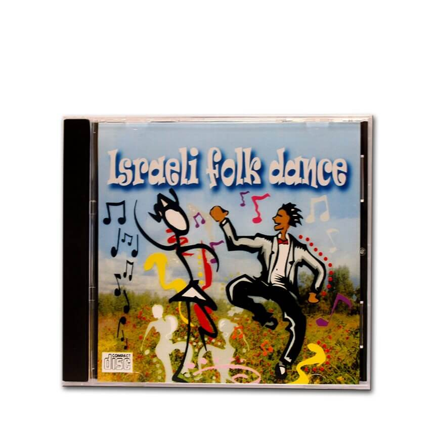 Israel Folk Dance CD