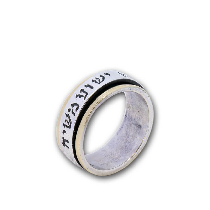 Messianic Scripture Ring