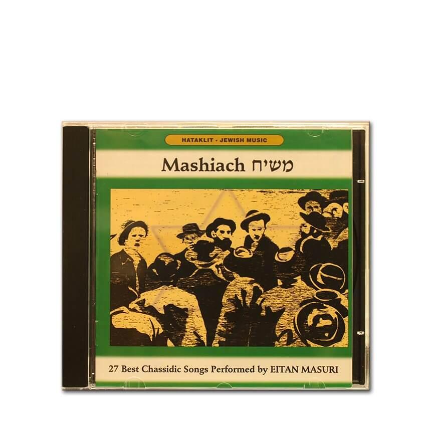 Mashiach CD