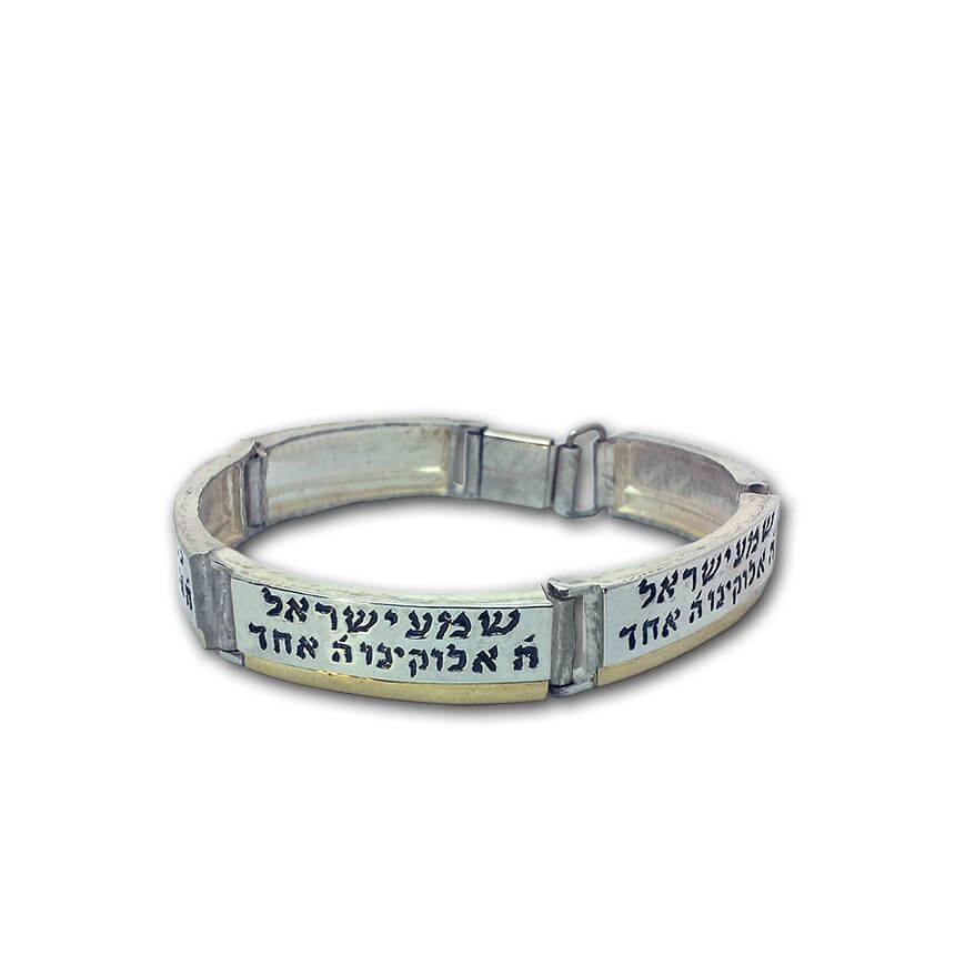 Shemah Israel Bracelet Silver and Gold