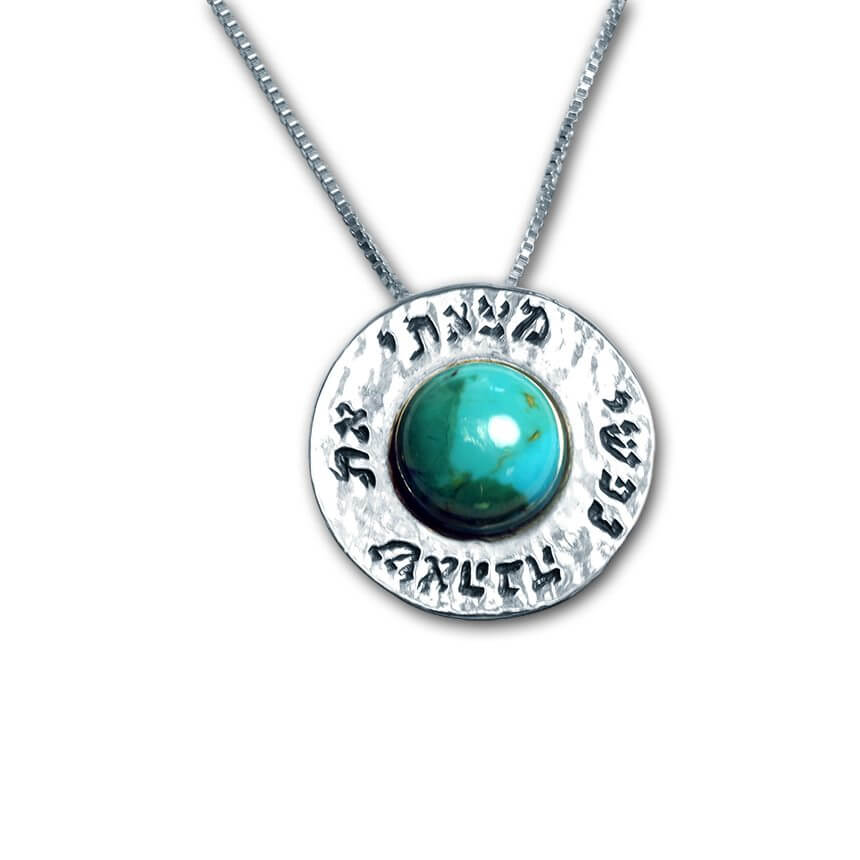 Scripture Necklace with Eilat Stone