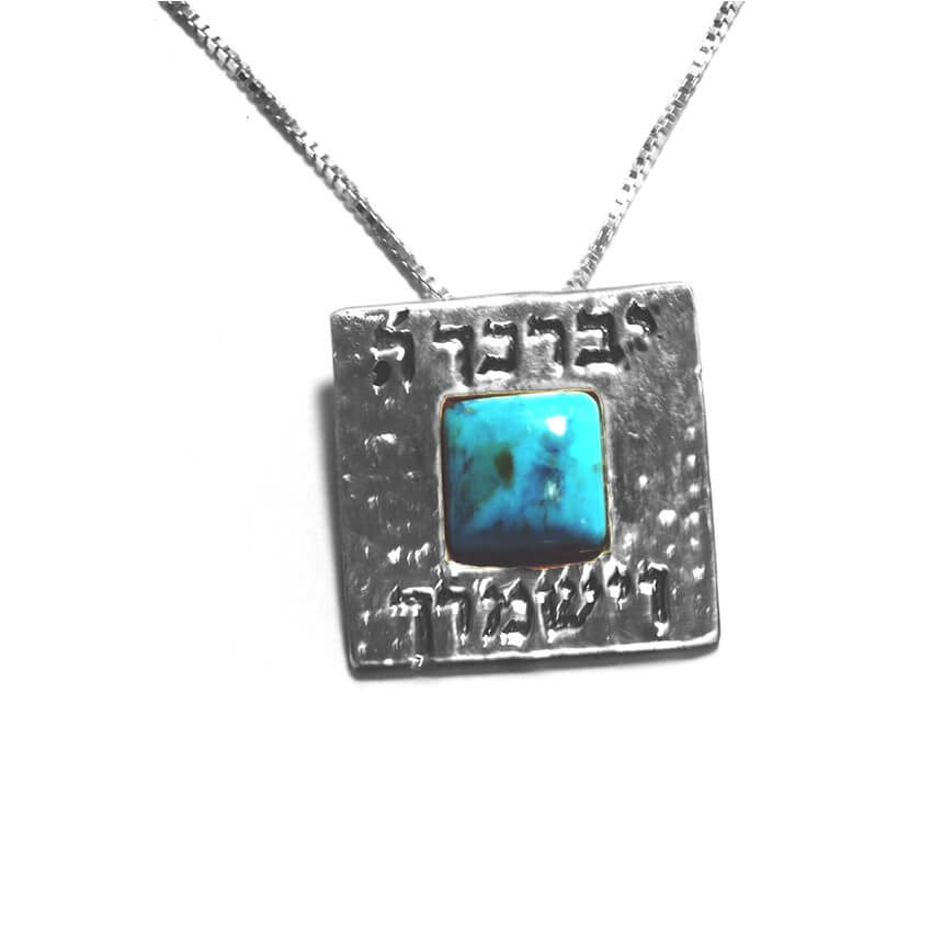 The Aaronic Blessing Necklace with Opal