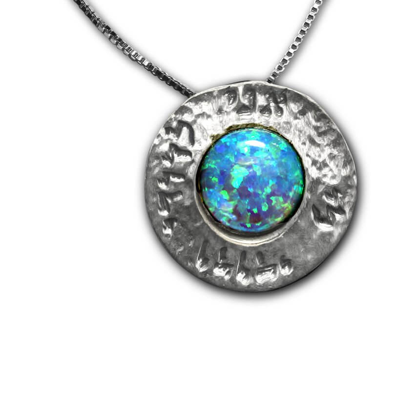 """Ani Le Dodi"" Necklace. Silver and Opal."