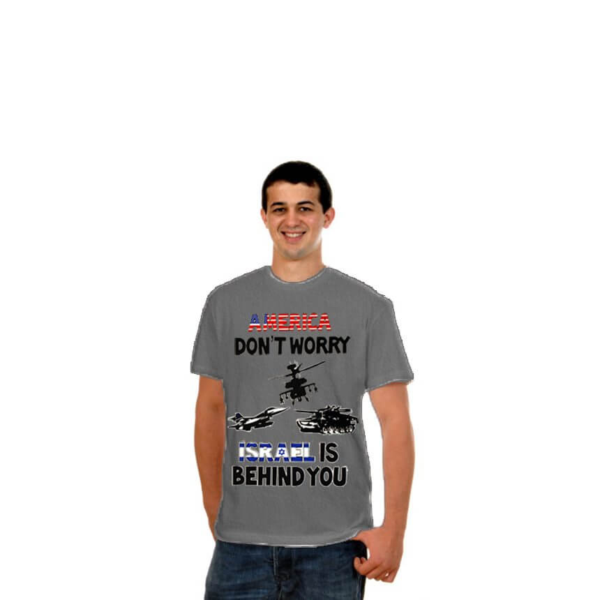 America don't worry T-Shirt. Grey