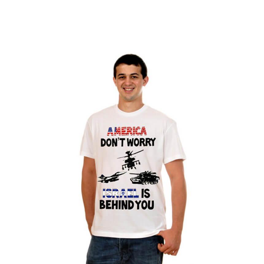 America don't worry T-Shirt. White