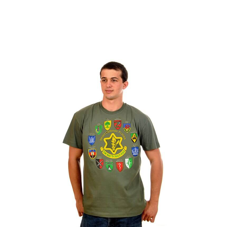 Symbols of the IDF units T-Shirt