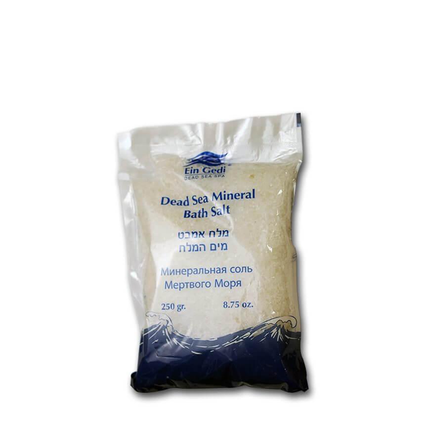 Ein Gedi dead sea mineral bath salt