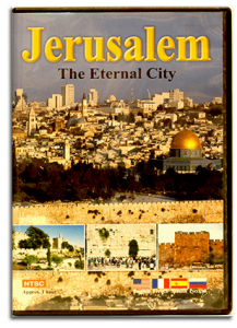 dvd/cd from Israel