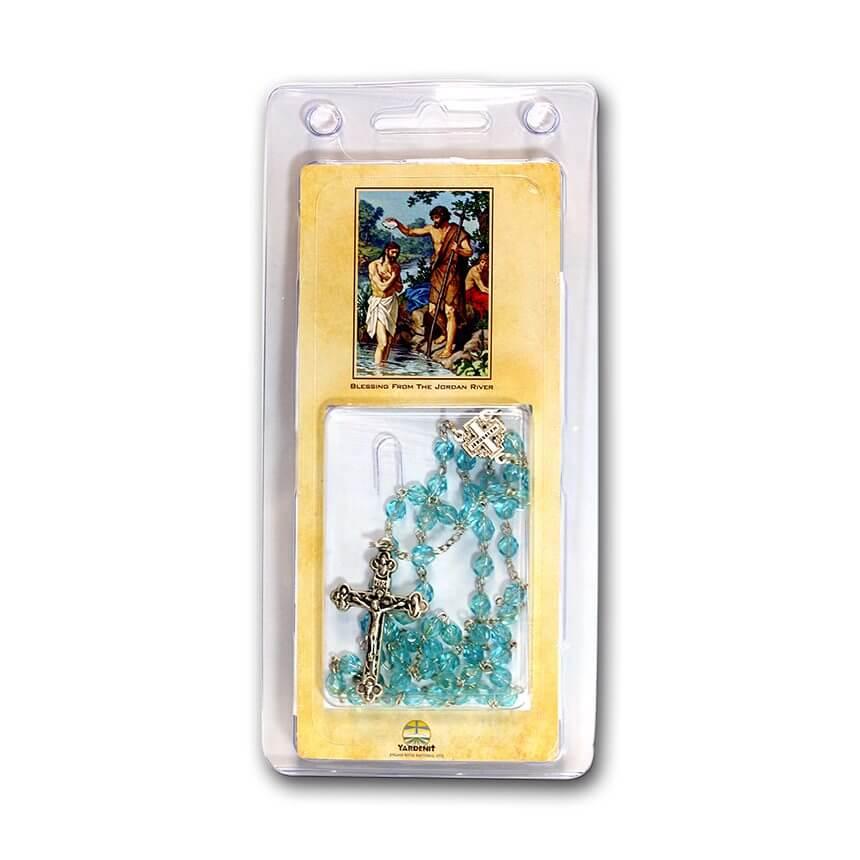 yardenit rosary light blue