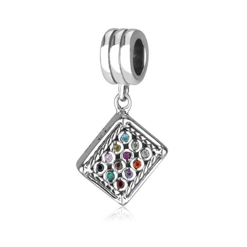 Judaica Jewelry