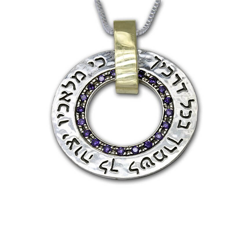 gardian angels silver pendant