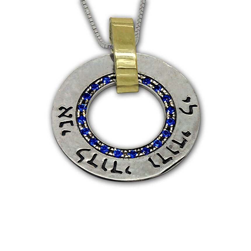 I Am To My Beloved Pendant, Silver & Gold with stones
