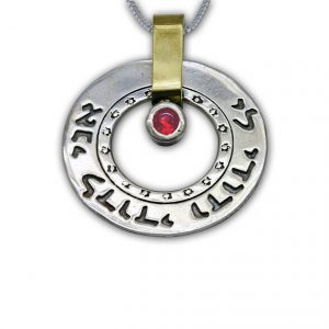 I Am To My Beloved Pendant, Silver & Gold with a stones in the center