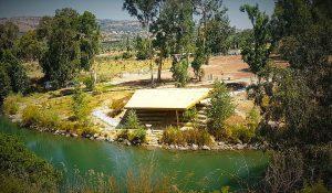 Yardenit new Amphitheater