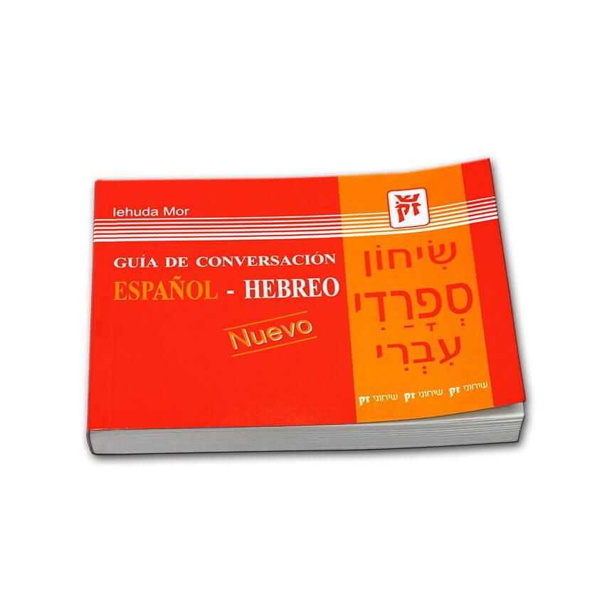 phrase book spanish hebrew