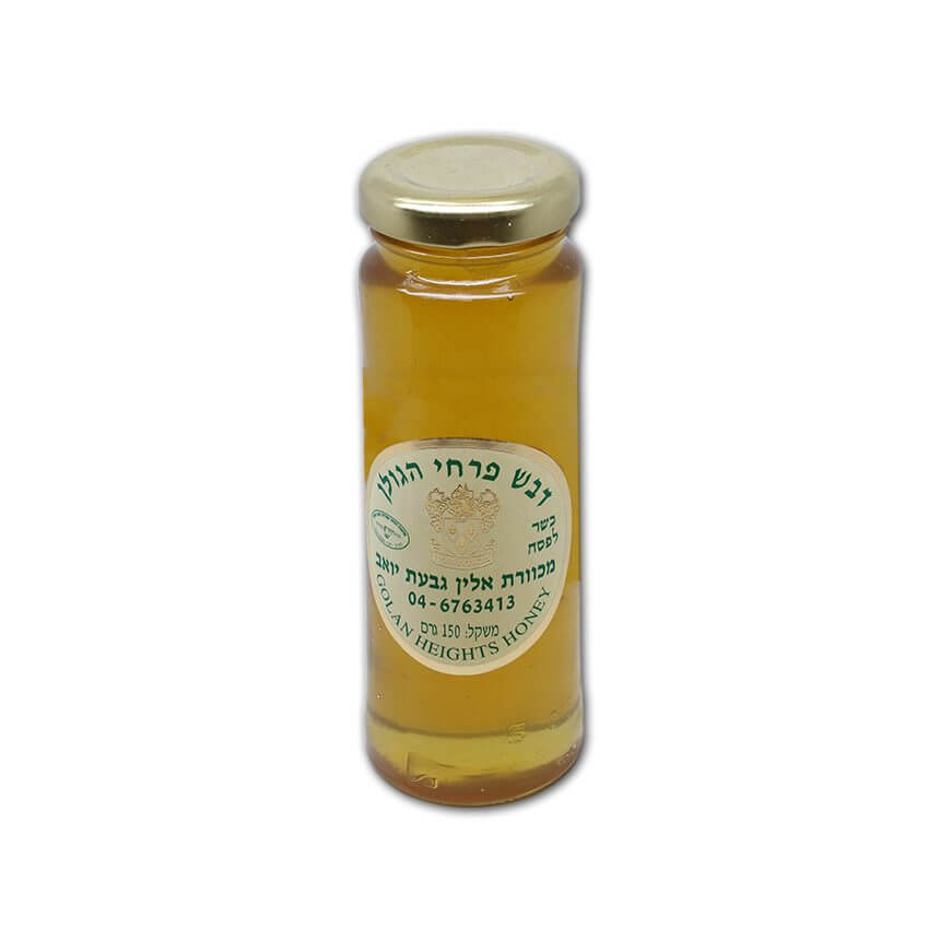 Honey from Israel