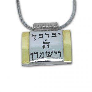 Scripture Jewelry
