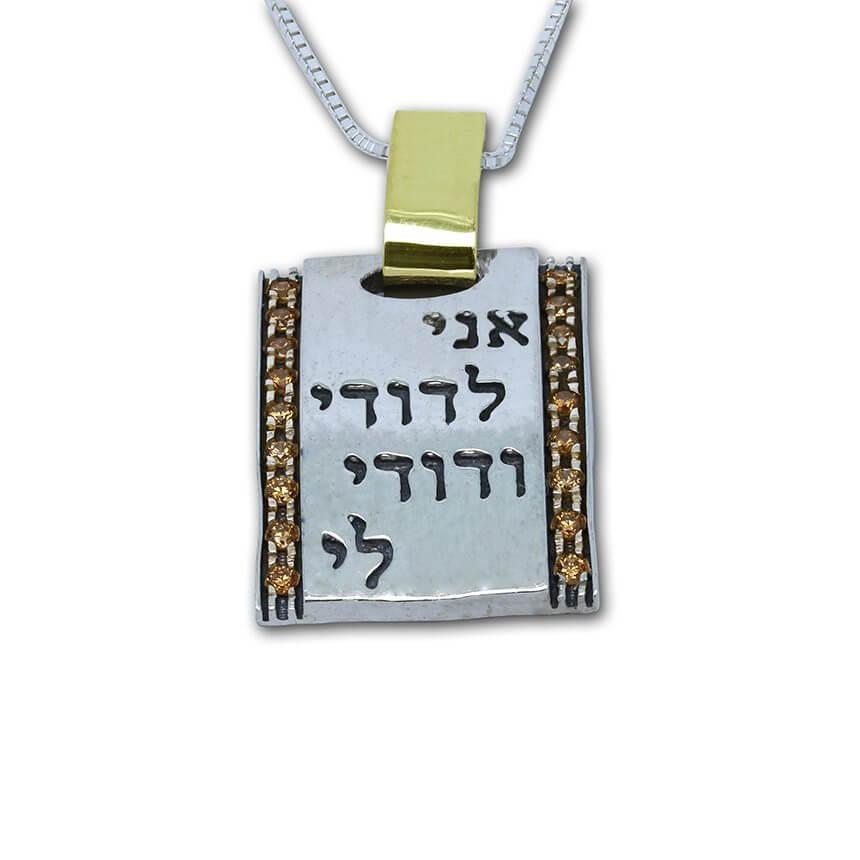 script pendant with chain ani ledodi