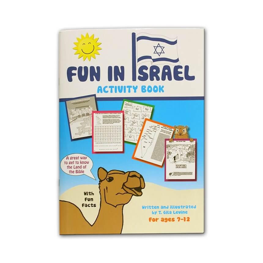 fun in israel activity book