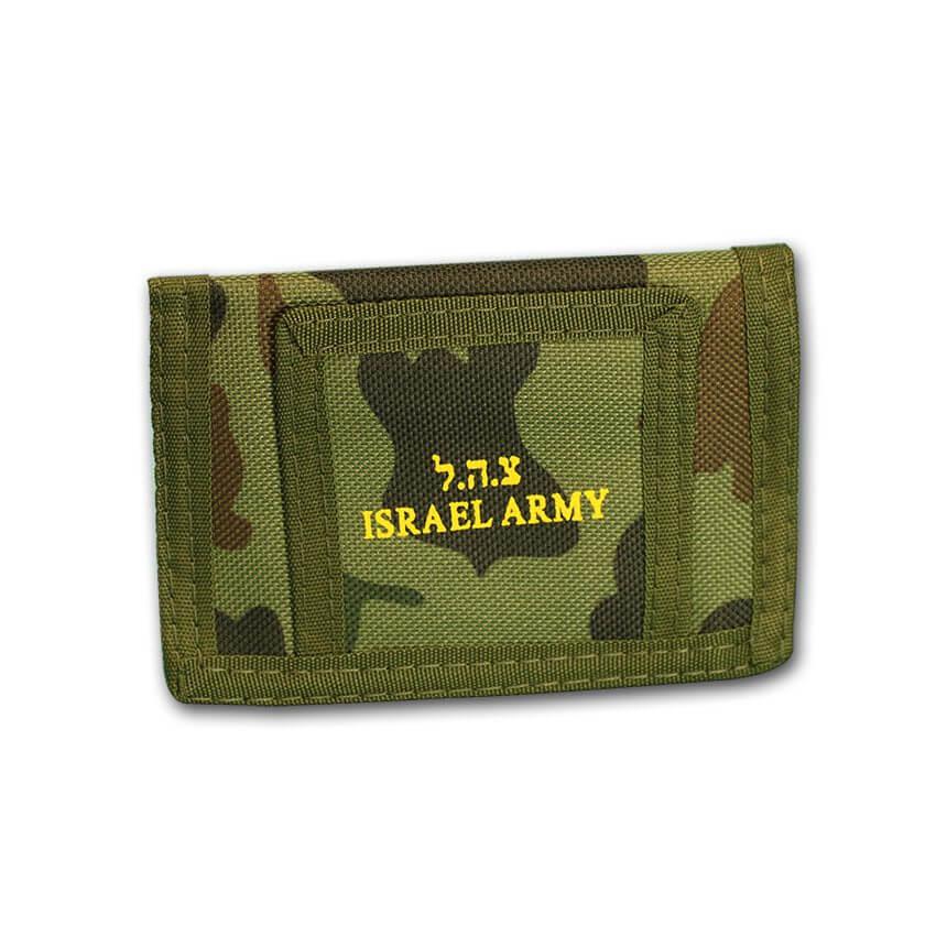 israel army wollet