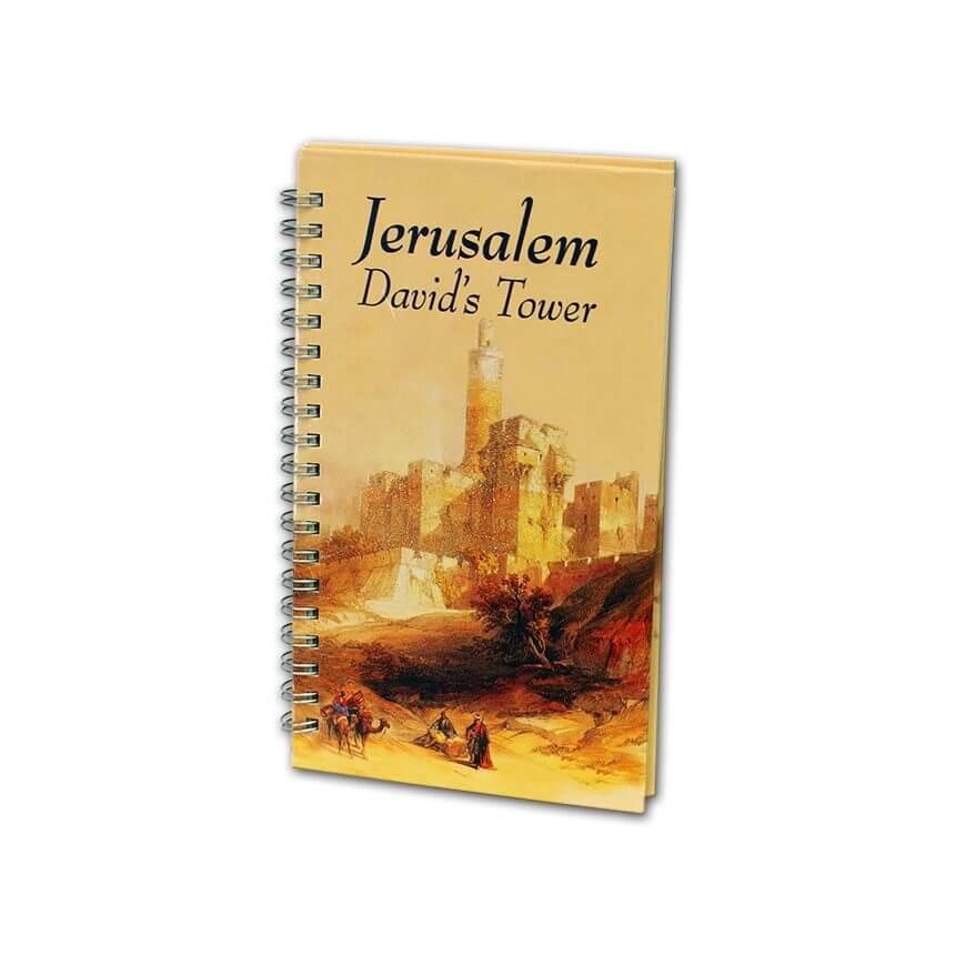 jerusalem david tower notepad