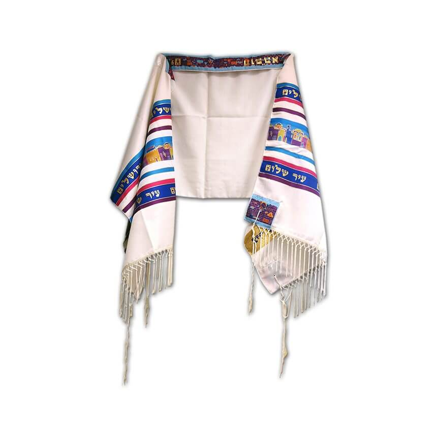 Tallit, Praying Shawl 12