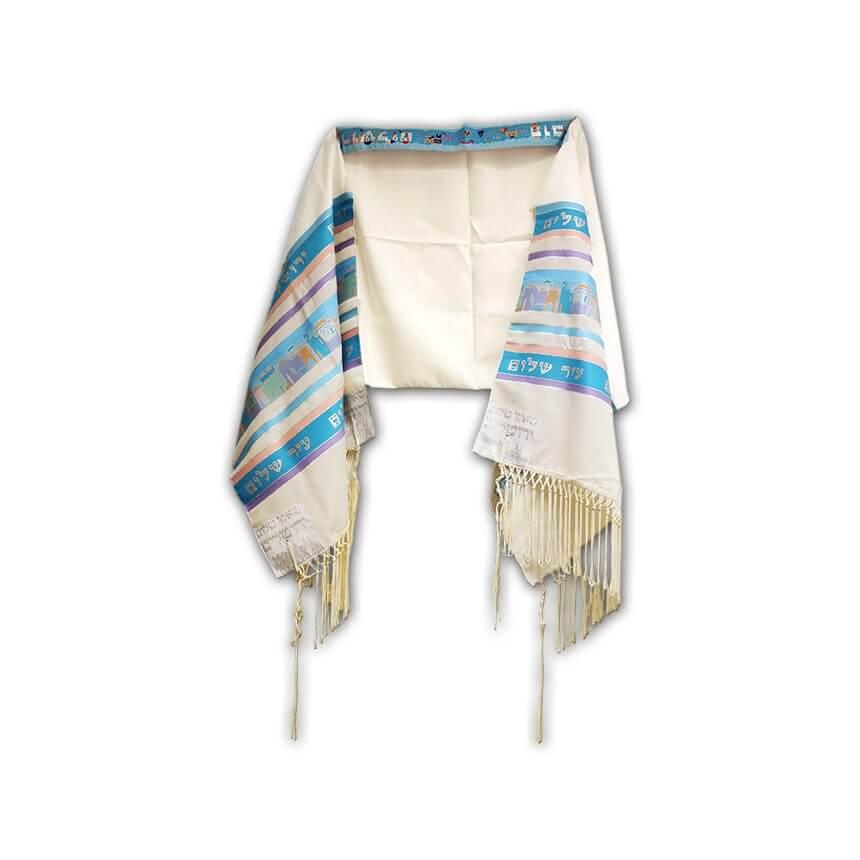 Tallit, Praying Shawl 13