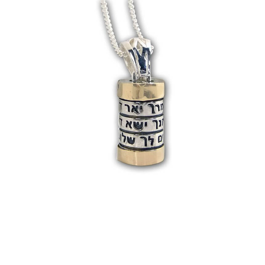 The Galil Silver and Gold pendant