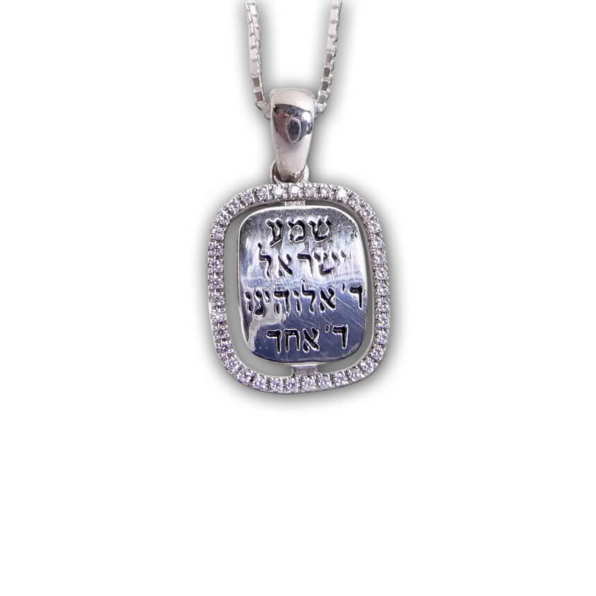 Silver Pendant, Shema Israel surround by Zircons