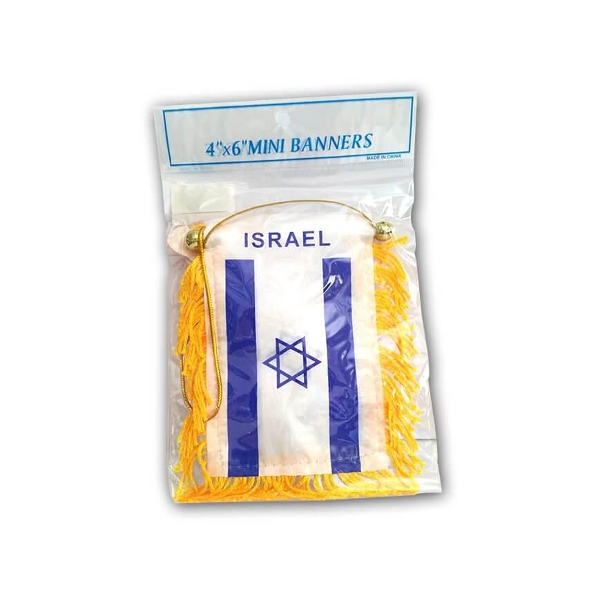 Israel flag mini banner