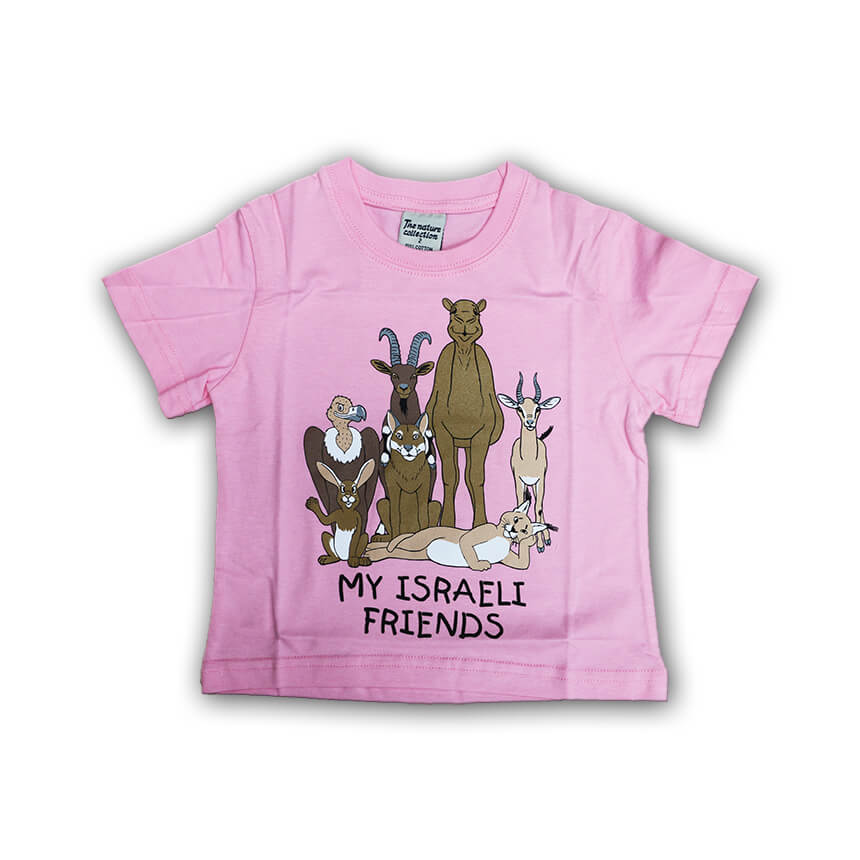 My Israeli Friends T-shirts for Kids Pink