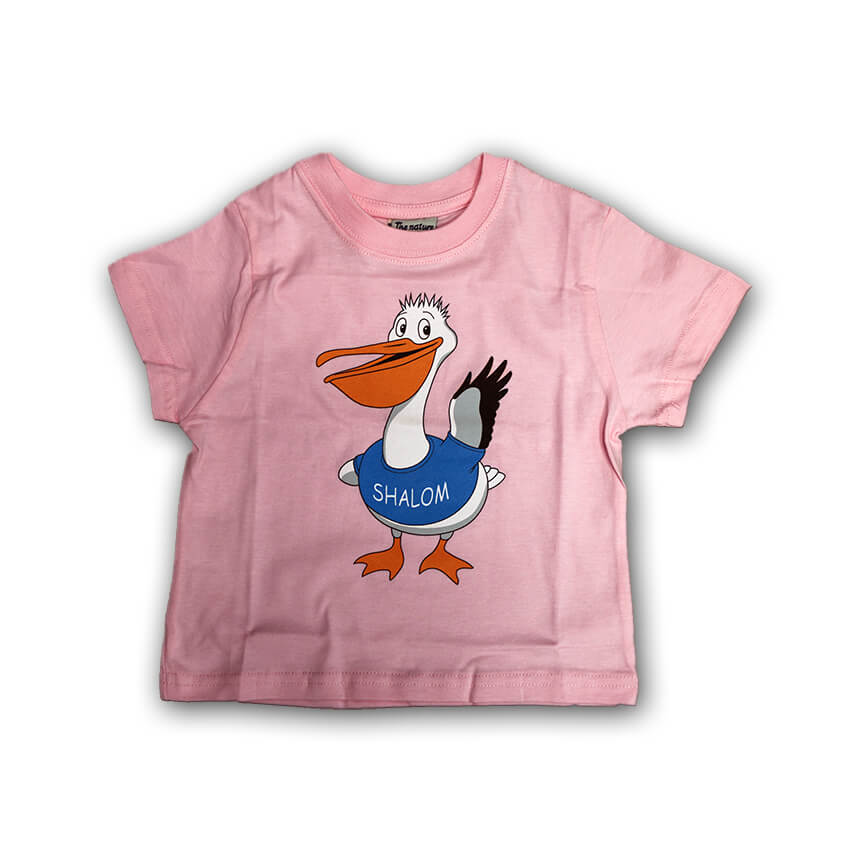 Shalom Pelican T-shirts Pink for Kids